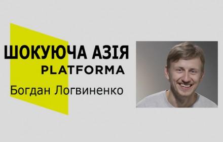 платформа11